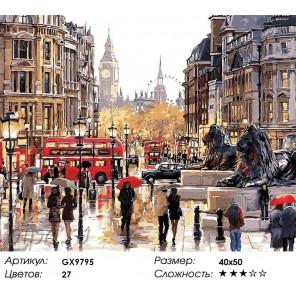 Лондонская площадь Раскраска картина по номерам на холсте
