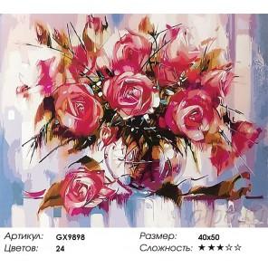Французские розы  Раскраска картина по номерам акриловыми красками на холсте