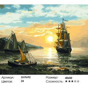 Тихая гавань Раскраска картина по номерам на холсте