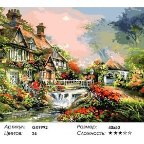 Сад с газебо Раскраска картина по номерам на холсте