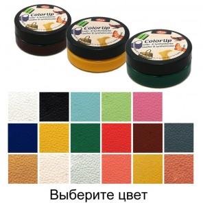 Color Up Краска для кожи и винила на водной основе Viva Decor