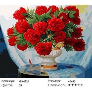 Количество цветов и сложность Пунцовые пионы Раскраска картина по номерам акриловыми красками на холсте