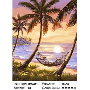 Количество цветов и сложность Райское наслаждение Раскраска картина по номерам акриловыми красками на холсте