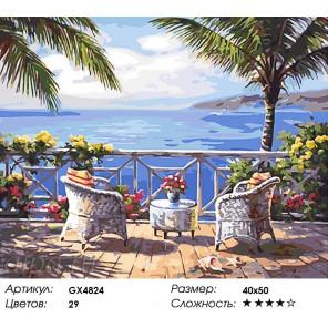 Количество цветов и сложность Морской курорт Раскраска картина по номерам акриловыми красками на холсте