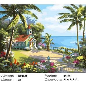 Количество цветов и сложность Церковь у моря Раскраска картина по номерам акриловыми красками на холсте