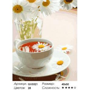 Ромашковый чай Раскраска картина по номерам акриловыми красками на холсте