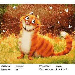 Количество цветов и сложность Улыбка кота Раскраска картина по номерам акриловыми красками на холсте