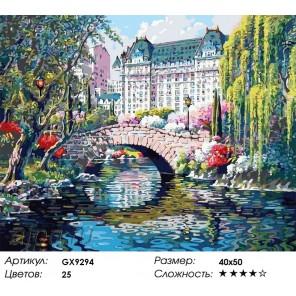 Весна в Нью-Йорке Раскраска картина по номерам акриловыми красками на холсте