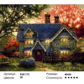 Количество цветов и сложность Родовое имение Эмилия Раскраска картина по номерам акриловыми красками на холсте