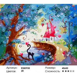 Количество цветов и сложность Путешествие в сказочную страну Раскраска картина по номерам акриловыми красками на холсте