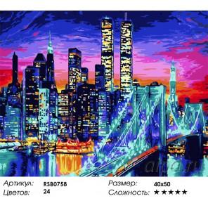 Ночной Манхеттен Раскраска картина по номерам на холсте