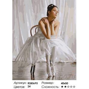 Количество цветов и сложность Задумчивая балерина Раскраска картина по номерам акриловыми красками на холсте