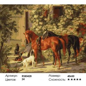 Количество цветов и сложность Перед охотой Раскраска картина по номерам акриловыми красками на холсте