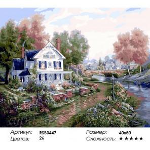 Количество цветов и сложность Старинный дом в Шотландии Раскраска картина по номерам акриловыми красками на холсте