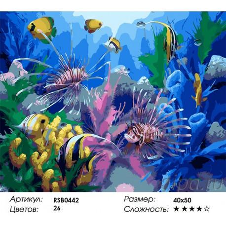 Количество цветов и сложность Подводный мир Раскраска картина по номерам акриловыми красками на холсте