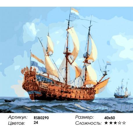 Количество цветов и сложность Одиссея Раскраска картина по номерам акриловыми красками на холсте