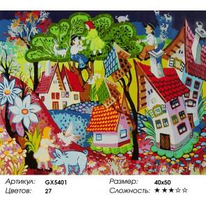 Количество цветов и сложность Кошачий дым Раскраска картина по номерам акриловыми красками на холсте