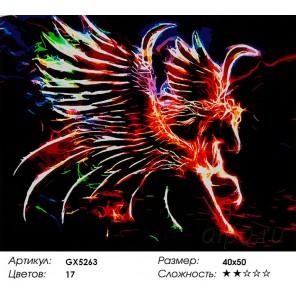 Количество цветов и сложность Неоновый Пегас Раскраска картина по номерам акриловыми красками на холсте