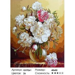 Количество цветов и сложность Поэтика цветов Раскраска картина по номерам акриловыми красками на холсте
