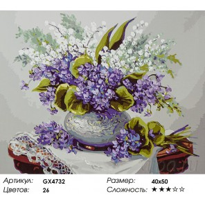 Количество цветов и сложность Сирень и ландыши Раскраска картина по номерам акриловыми красками на холсте