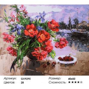 Количество цветов и сложность Маки и черешня Раскраска картина по номерам акриловыми красками на холсте