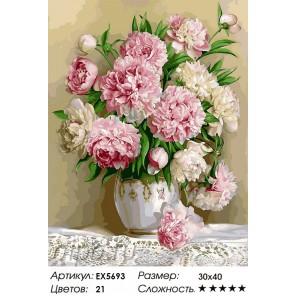 Количество цветов и сложность Роскошные пионы Раскраска картина по номерам акриловыми красками на холсте Molly