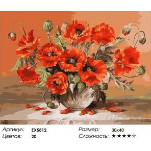 Количество цветов и сложность Алые маки в вазе Раскраска картина по номерам акриловыми красками на холсте Molly
