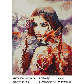 Кицунэ Раскраска картина по номерам акриловыми красками на холсте