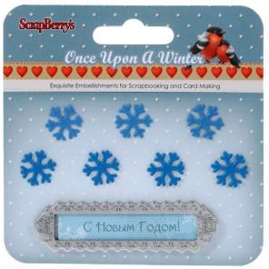 Снегопад. Однажды Зимой Набор металлических украшений Scrapberrys