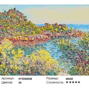 Пейзаж близ Монте-Карло Раскраска картина по номерам акриловыми красками на холсте Hobby&You