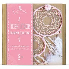 Розовый ловец снов Набор для творчества Hobby&You