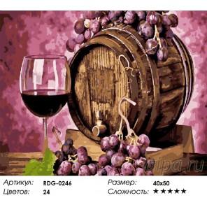 Бочонок вина Раскраска картина по номерам акриловыми красками на холсте
