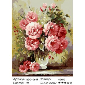 Розовые розы художник Антонио Джанильятти Раскраска картина по номерам акриловыми красками на холсте