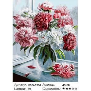 Букет пионов на окне Раскраска картина по номерам акриловыми красками на холсте