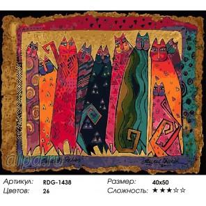 Коты Раскраска картина по номерам акриловыми красками на холсте