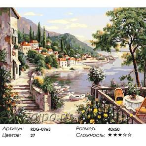 Количество цветов и сложность Летний пейзаж Раскраска картина по номерам акриловыми красками на холсте