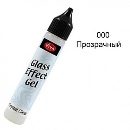 000 Прозрачный Эффект стекла Гель Viva Decor