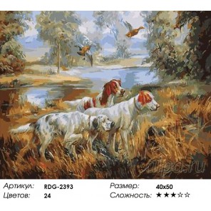 Русская охота Раскраска картина по номерам акриловыми красками на холсте