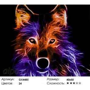 Количество цветов и сложность Неоновый волк Раскраска картина по номерам акриловыми красками на холсте