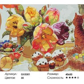 Количество цветов и сложность Пасхальный натюрморт Раскраска картина по номерам акриловыми красками на холсте
