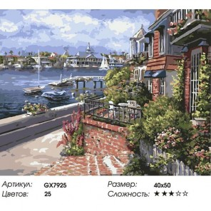 Средиземноморское побережье Раскраска картина по номерам акриловыми красками на холсте