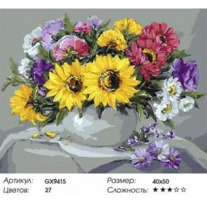 Количество цветов и сложность Летний букет на столе Раскраска картина по номерам акриловыми красками на холсте