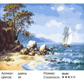 Парусник у берега Раскраска картина по номерам акриловыми красками на холсте