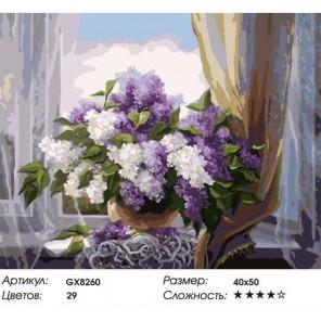 В ветренный день (художник A.Bulgaru) Раскраска картина по номерам акриловыми красками на холсте
