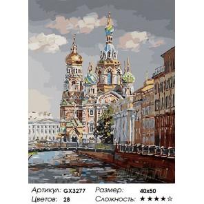 Спас на крови. Санкт-Петербург Раскраска картина по номерам акриловыми красками на холсте