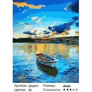 Тихий вечер в Приано Раскраска картина по номерам акриловыми красками на холсте