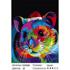 Радужная мышка Раскраска картина по номерам акриловыми красками на холсте