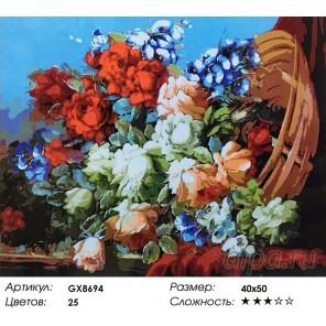 Букет в плетенке Раскраска картина по номерам акриловыми красками на холсте