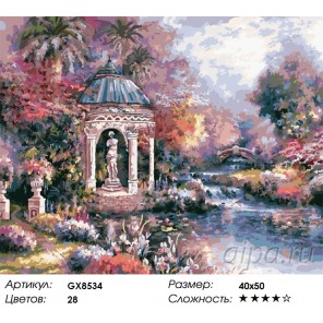 Искусство Раскраска картина по номерам акриловыми красками на холсте