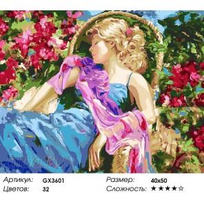 Краски лета Раскраска картина по номерам акриловыми красками на холсте